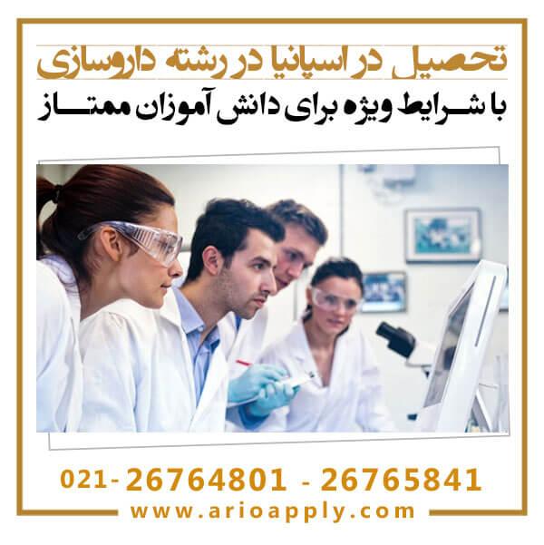 Study Pharmacy in Spain 2021-2020